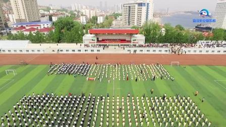 2017年养正小学春季运动会 方队表演