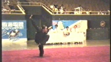 1995年全国武术套路锦标赛 女子传统项目 三类拳 016 鹰爪拳 刘稚芹(武体)