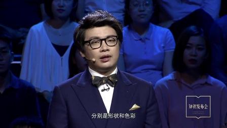 严伯钧:艺术的黄金一刻