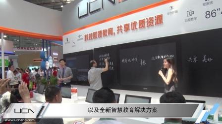 第72届中国教育装备展示会泛普展台集锦