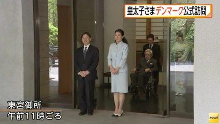 日本皇太子赴丹麦参加建交150周年活动