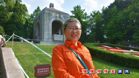 水灵广场舞 - 南京旅游相册(你是我的第一好)