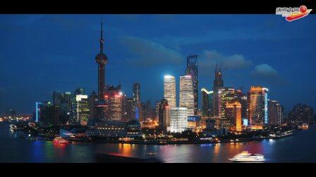 通商中国成立10周年视频