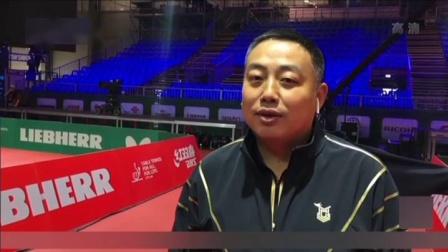 世乒赛即将开赛  中国队进行适应场地训练