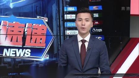 张玉宁破门 国安迎来六连胜