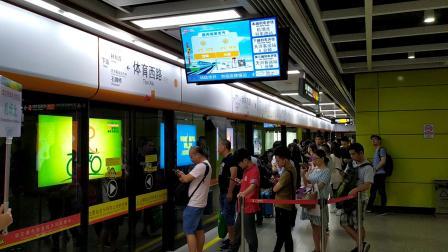 广州地铁3号线南北贯通车进体育西路站4站台
