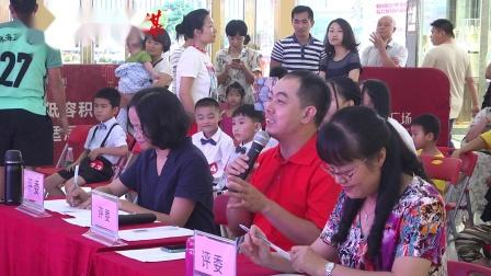 吴川少儿演讲《成语故事》比赛