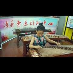 凌异音乐工作室 刘雨桐同学古筝成品曲展示完整