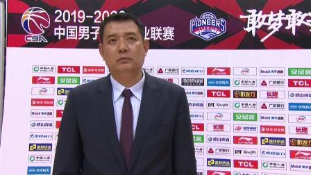 赛后采访-巩晓彬:阵容轮转受到一定影响,防守