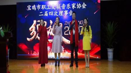 宝鸡市职工音乐家协会2020年迎新春联欢会