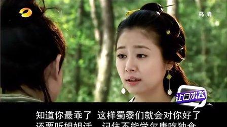 让口水飞 2011:(让口水飞)第八期 恶搞配音《倾世皇妃之胥渡吧来了》153