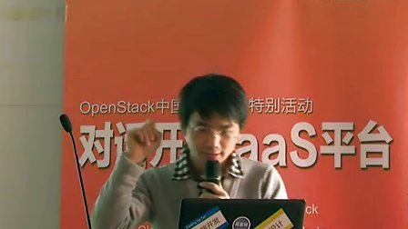 20121208-OpenStack天津-程辉