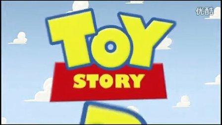 :如何把玩具总动员3做个结局