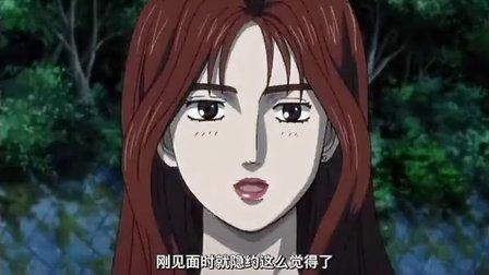 头文字D第五季14
