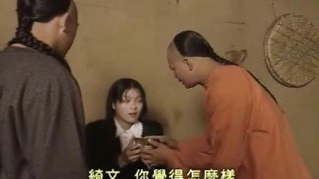 南龙北凤[国粤双语] 20(完)