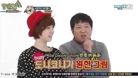 【TT】[中字]120204 MBC every1 一周刊偶像 T-ara CUT