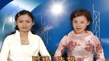 学广东话初级2