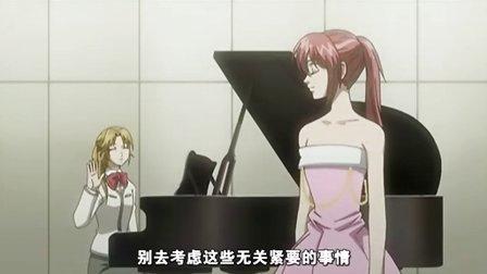 金色琴弦10
