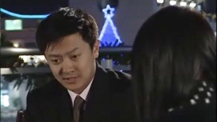 律政佳人第二季04