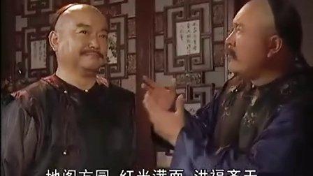 铁齿铜牙纪晓岚第一部05