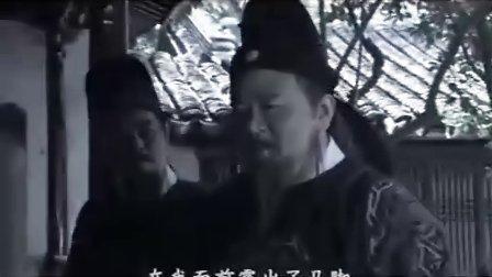 神探狄仁杰第一部20