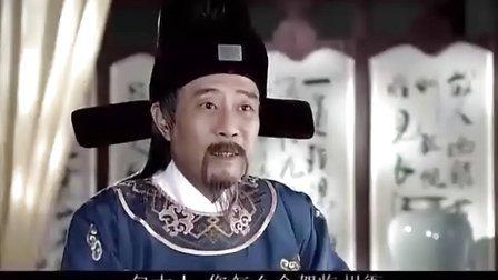 2008 新包青天20