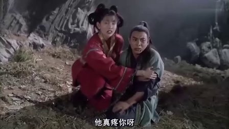 《倚天屠龙记之魔教教主》粤语版