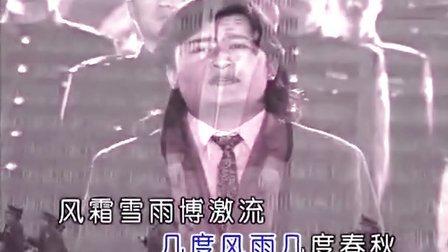 MTV:少年壮志不言愁