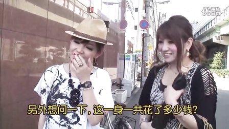 日本時尚美女 夏日火辣正妹 15
