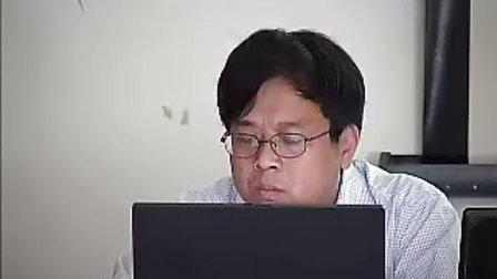 徐海先生在中央美院书法班上课的视频