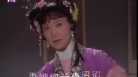 昆曲晴雯全场(华文漪 岳美缇)