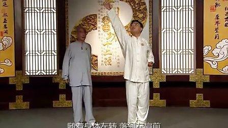健身气功·导引养生功十二法功法教学06.第五式 躬身掸靴