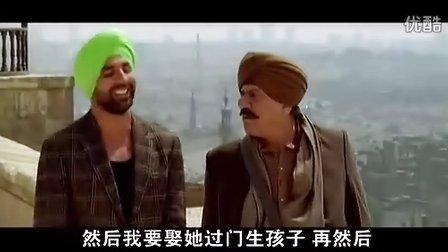 印度阿克谢库玛尔电影 国王驾到 国语版