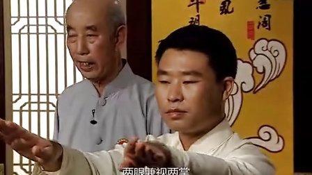 健身气功·导引养生功十二法功法教学05.第四式 纪昌贯虱
