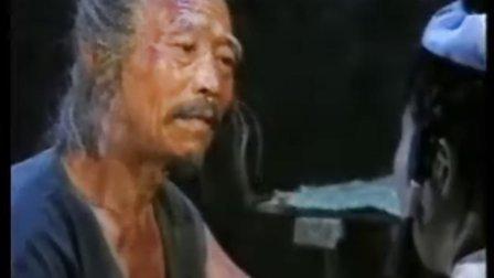 阴阳鉴1986  01