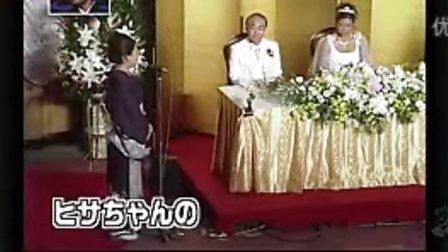 世界上最最搞笑非它莫属-日本搞笑综艺节目不准笑之酒店服务生24小时未公开1
