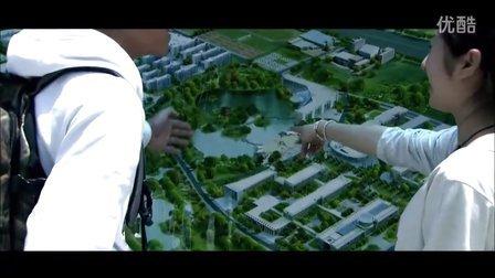 江西科技学院2012年宣传片—《梦开始的地方》