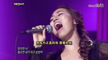 我是歌手2 徐文卓 - 那就是我 (中字)