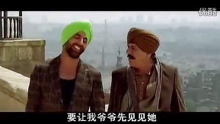 印度电影 国王驾到-国语版