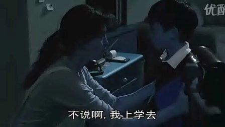 午夜兇鈴1