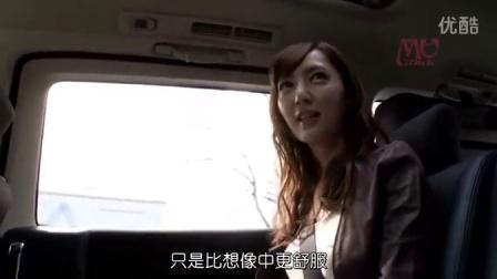 女优宅配 冬月枫(中文字幕)