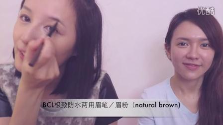 【莎莎网 x 姊妹淘 美女教室】 第10集   三分钟出门速妆法大比拼