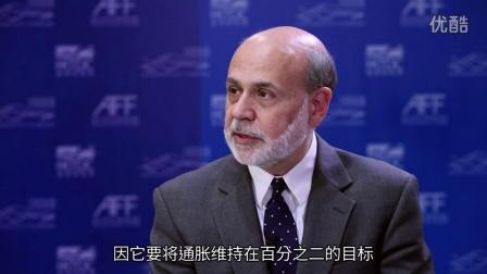 伯南克:美国经济稳健而温和地复苏