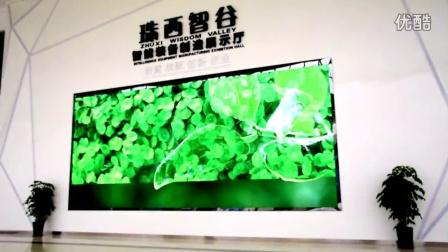 彩立方4K高清LED显示屏