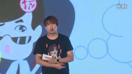 自频道论坛上海站:风一样的坑爹哥