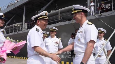 来自JOSEPH AUCOIN中将美国海军第七舰队司令的问候