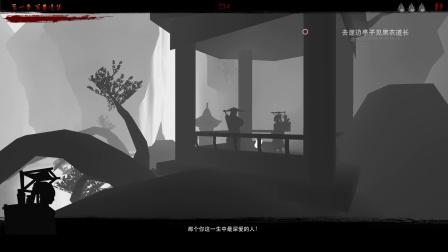★倩★The Lost《籽岷的新游戏体验 中国风3D动作解谜 初体验》
