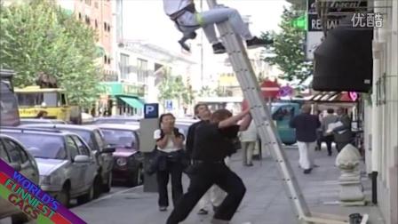 『超级整蛊』245-歪倒的梯子恶搞(HD高清)