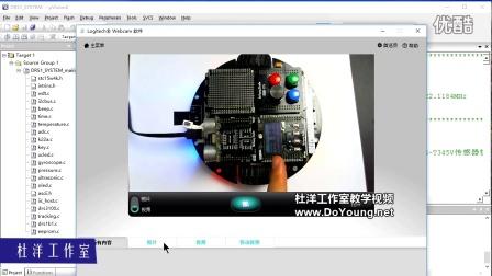DRS1小车开发教学_编程解析篇(第1集)调试流程与菜单设计简介