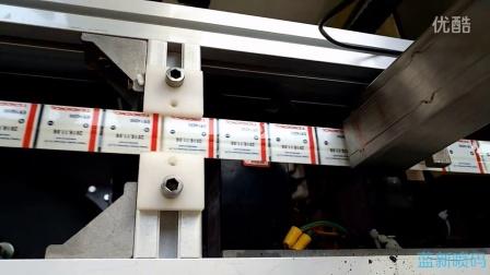 喜多力喷码机Ci3200对标签的日期喷码机-广州蓝新